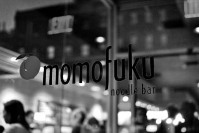 Momo NY-1